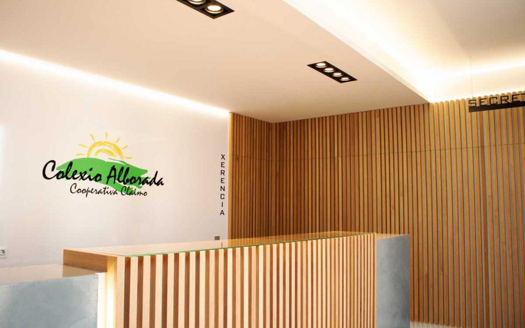 Colexio Alborada (Vigo) - Entrada